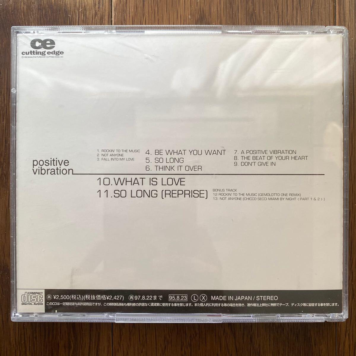 【国内盤・帯付】ブラック・ボックス / ポジティヴ・ヴァイブレーション