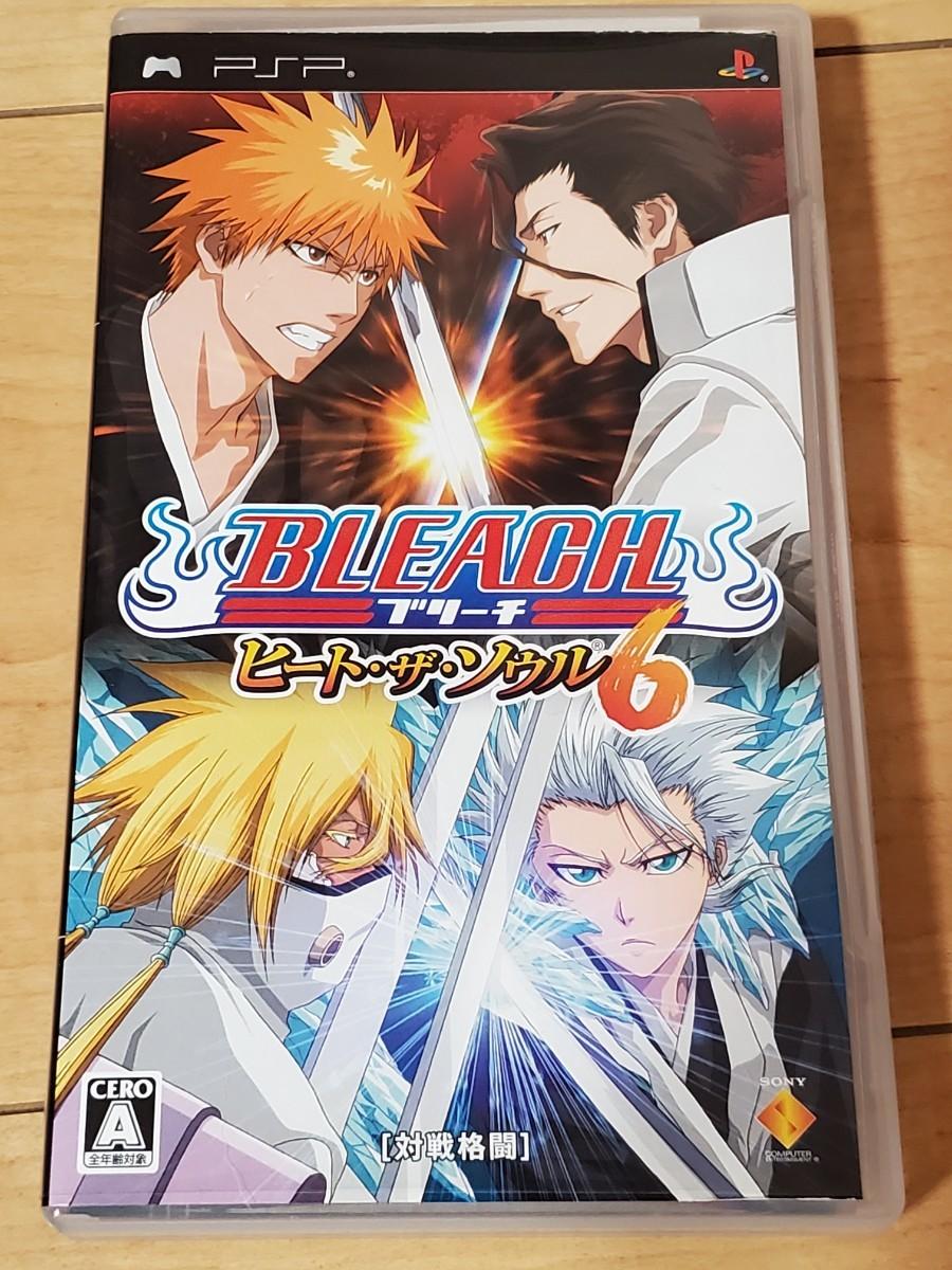 【PSP】 BLEACH ~ヒート・ザ・ソウル 6~ PSP ソフト