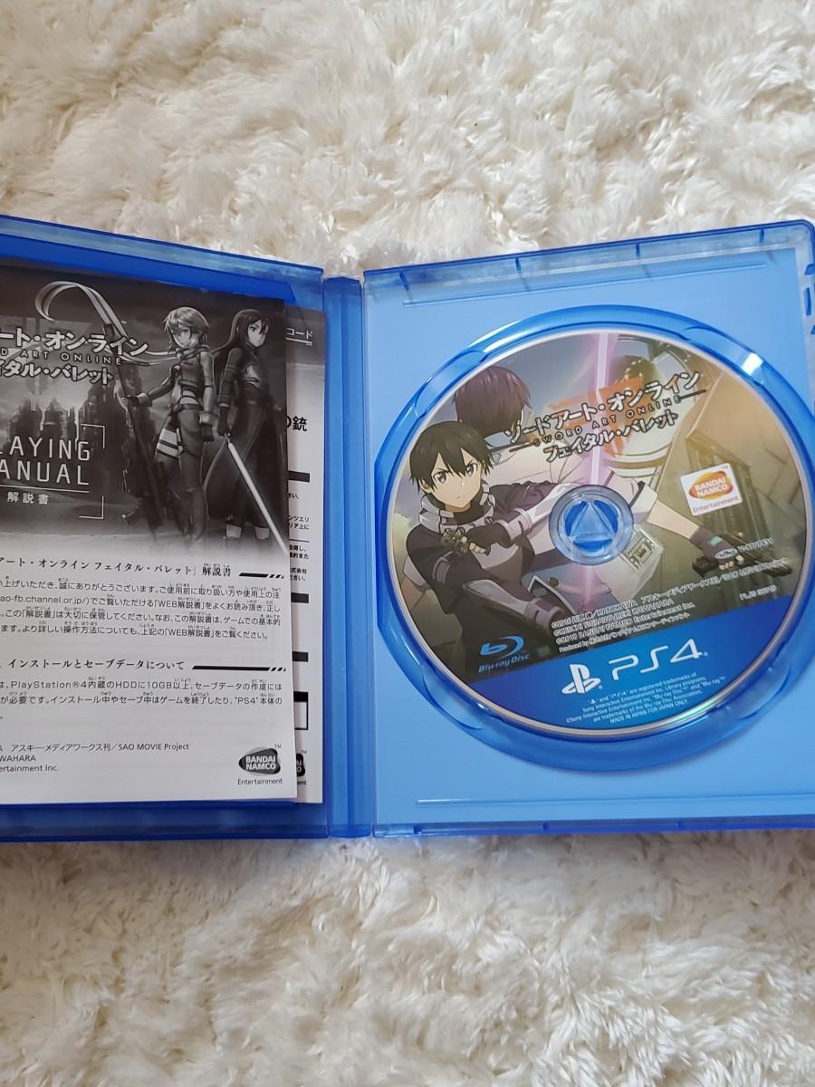 超美品【PS4】 ソードアート・オンライン フェイタル・バレット
