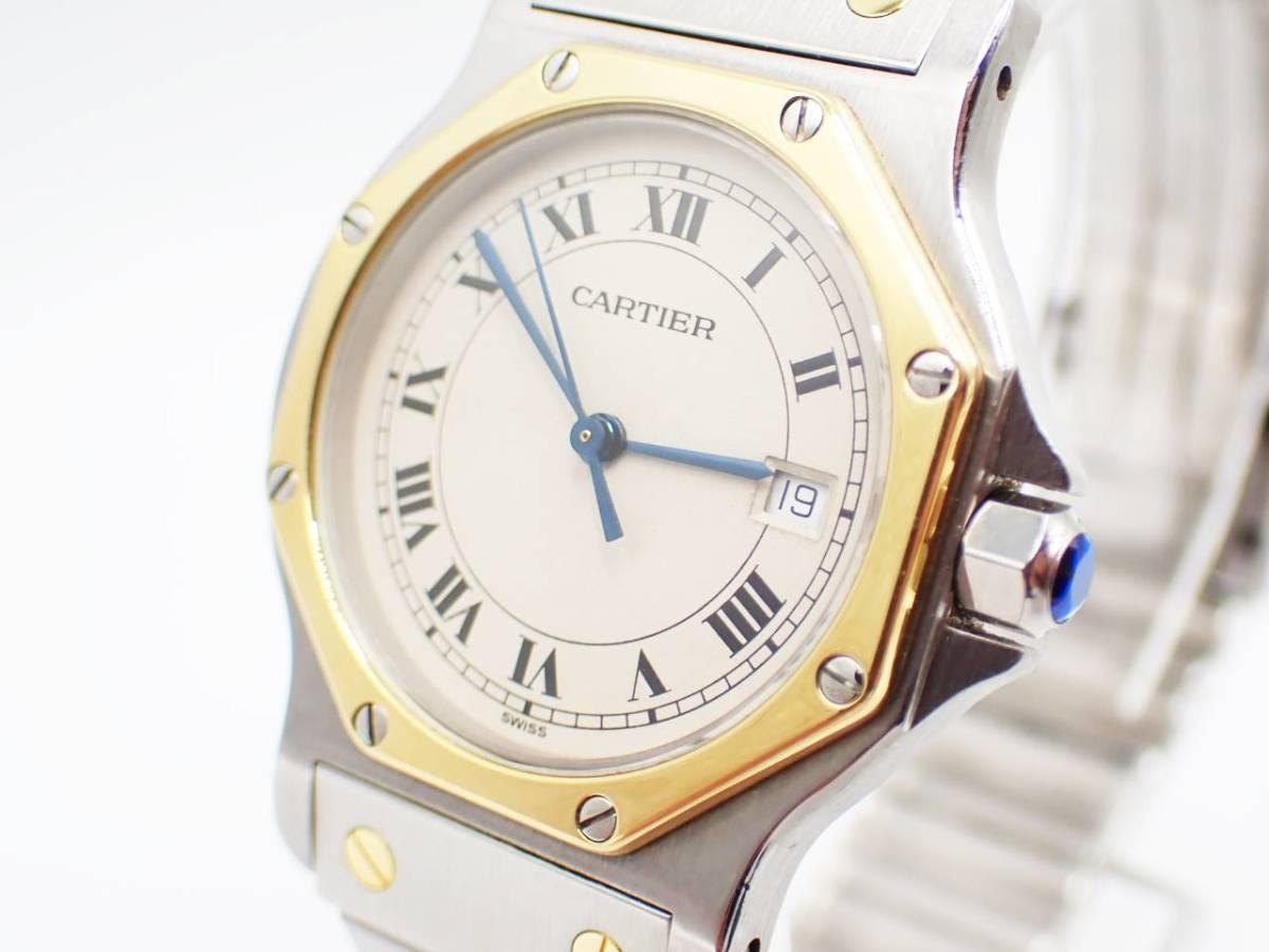 1円 ◆ CARTIER カルティエ メンズ 腕時計 Santos de Cartier Octagon サントス オクタゴ