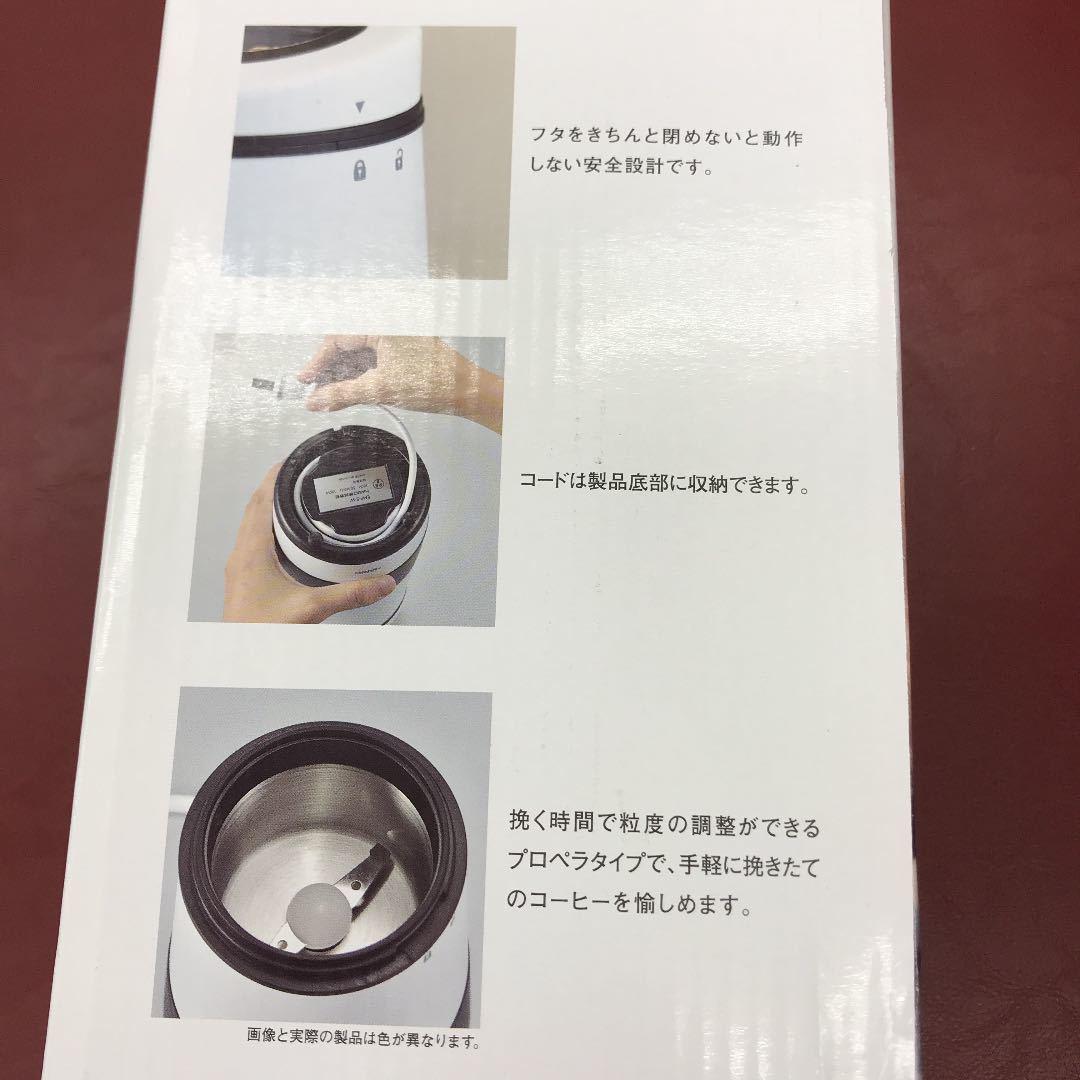 ★送料無料★ハリオHARIO電動コーヒーミル・プロペラEMP-5-Bブラック