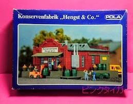 #0868 HOゲージ POLA HO813 Konservenfabrik Hengst & Co./Pickle factory<缶詰工場> 送料無料【ピンクタイガー】_画像1
