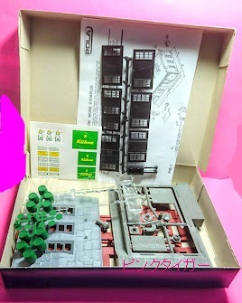 #0868 HOゲージ POLA HO813 Konservenfabrik Hengst & Co./Pickle factory<缶詰工場> 送料無料【ピンクタイガー】_画像2