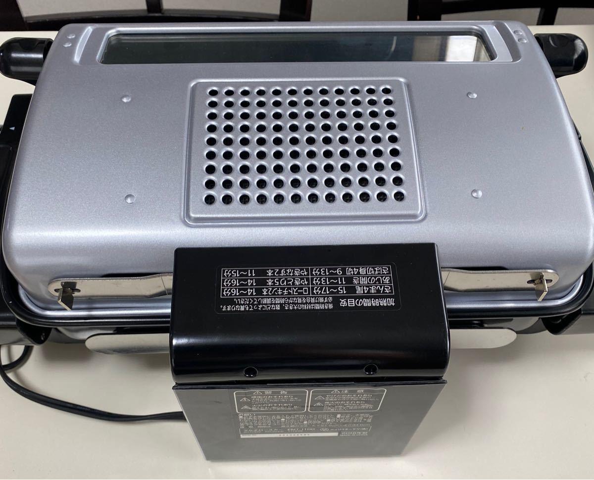 アイリスオーヤマ  マルチロースター EMT-1100