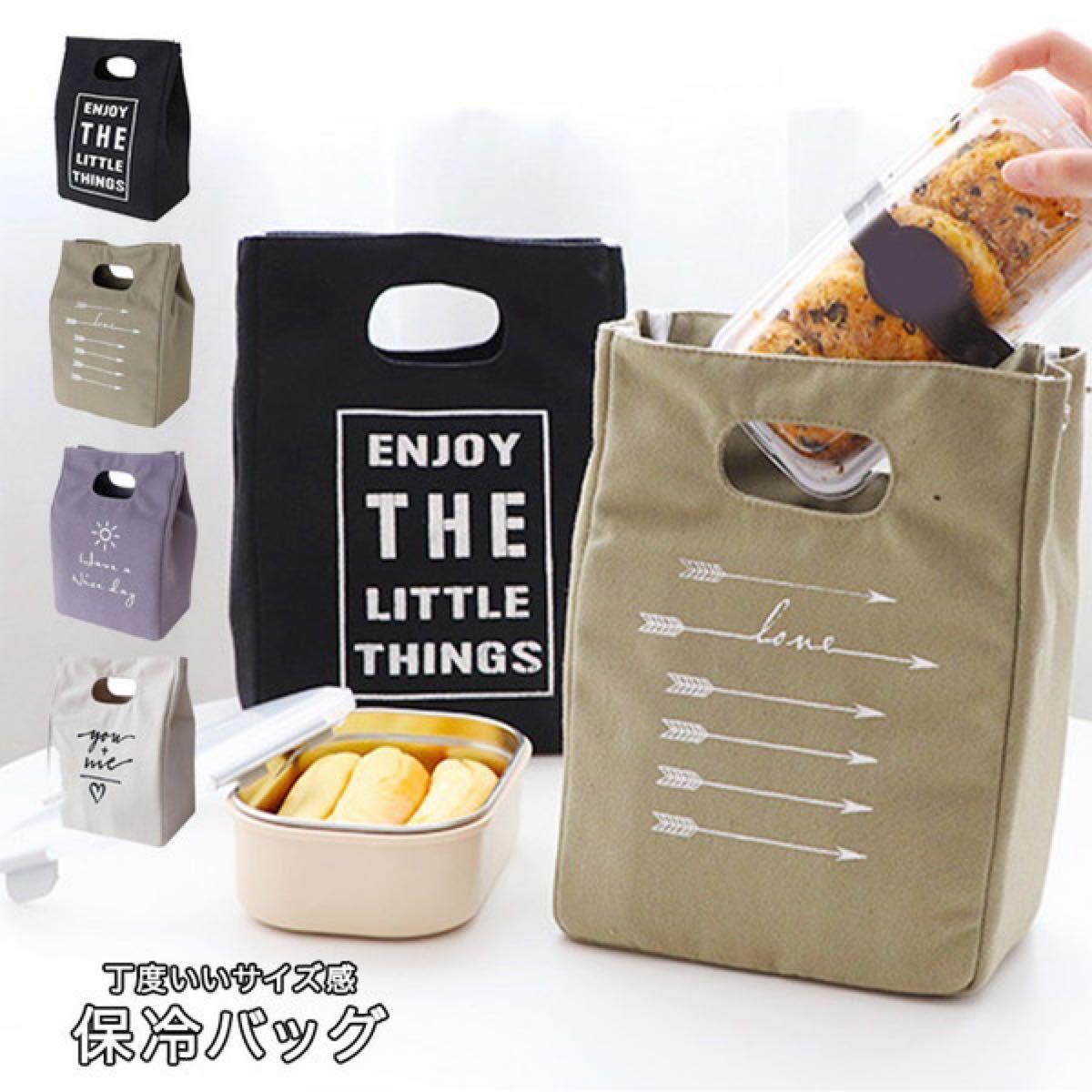 保冷バッグ 保冷ミニバッグ ランチバッグ 保冷 お弁当 ドリンク ペットボトル カーキ  エコバッグ