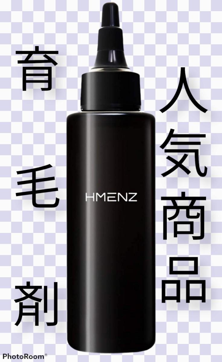 新品送料無料 育毛剤 HMENZ メンズ ヘアトニック 男性 120ml