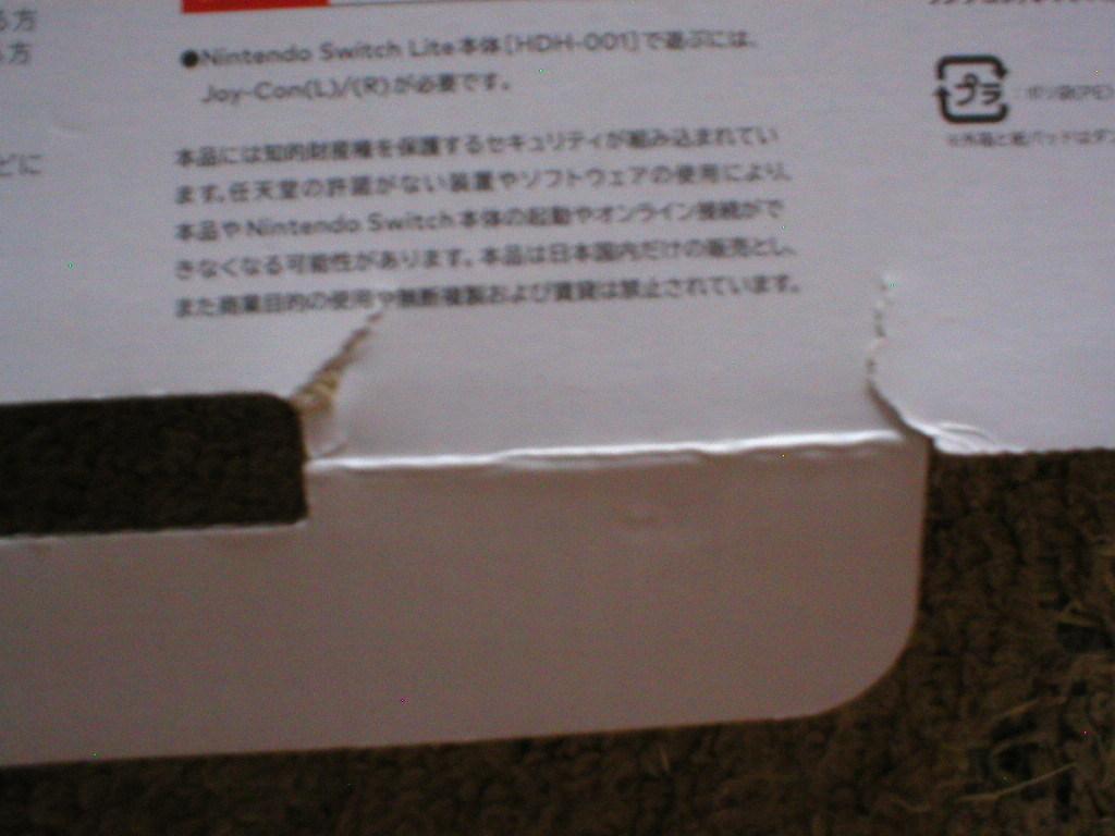 ★【リングフィットアドベンチャー 】Nintendo Switch 4