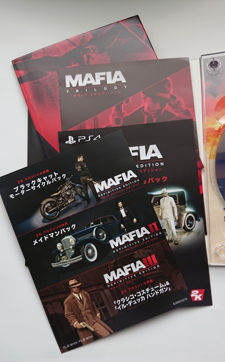 PS4【MAFIA TRILOGY マフィア トリロジーパック】
