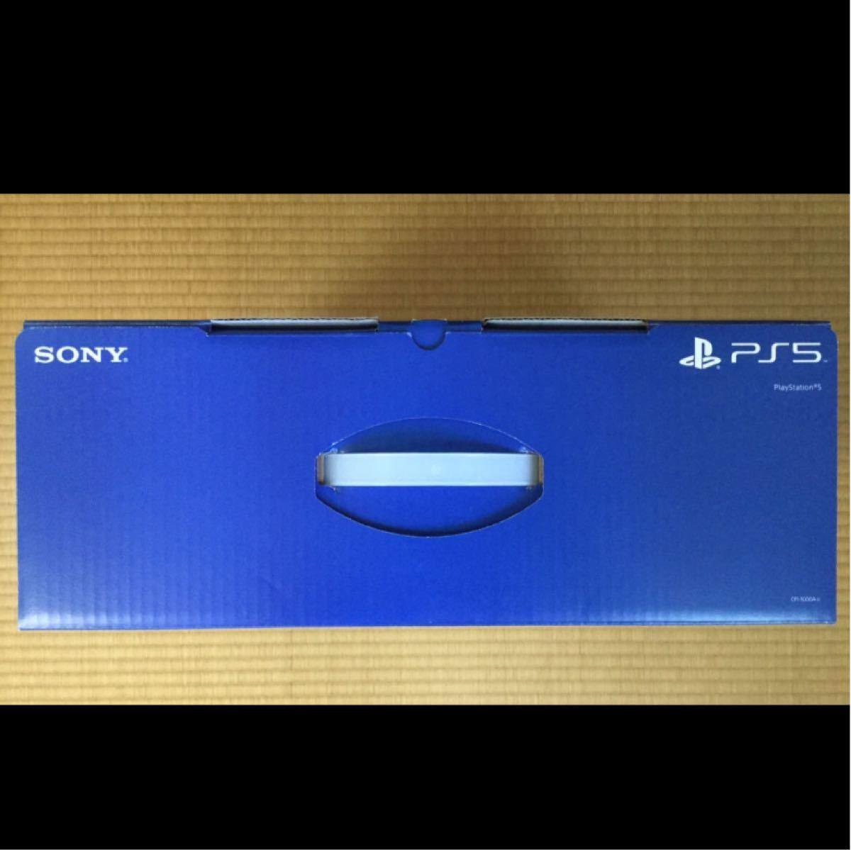 PlayStation 5(プレイステーション 5) ディスク有りタイプ