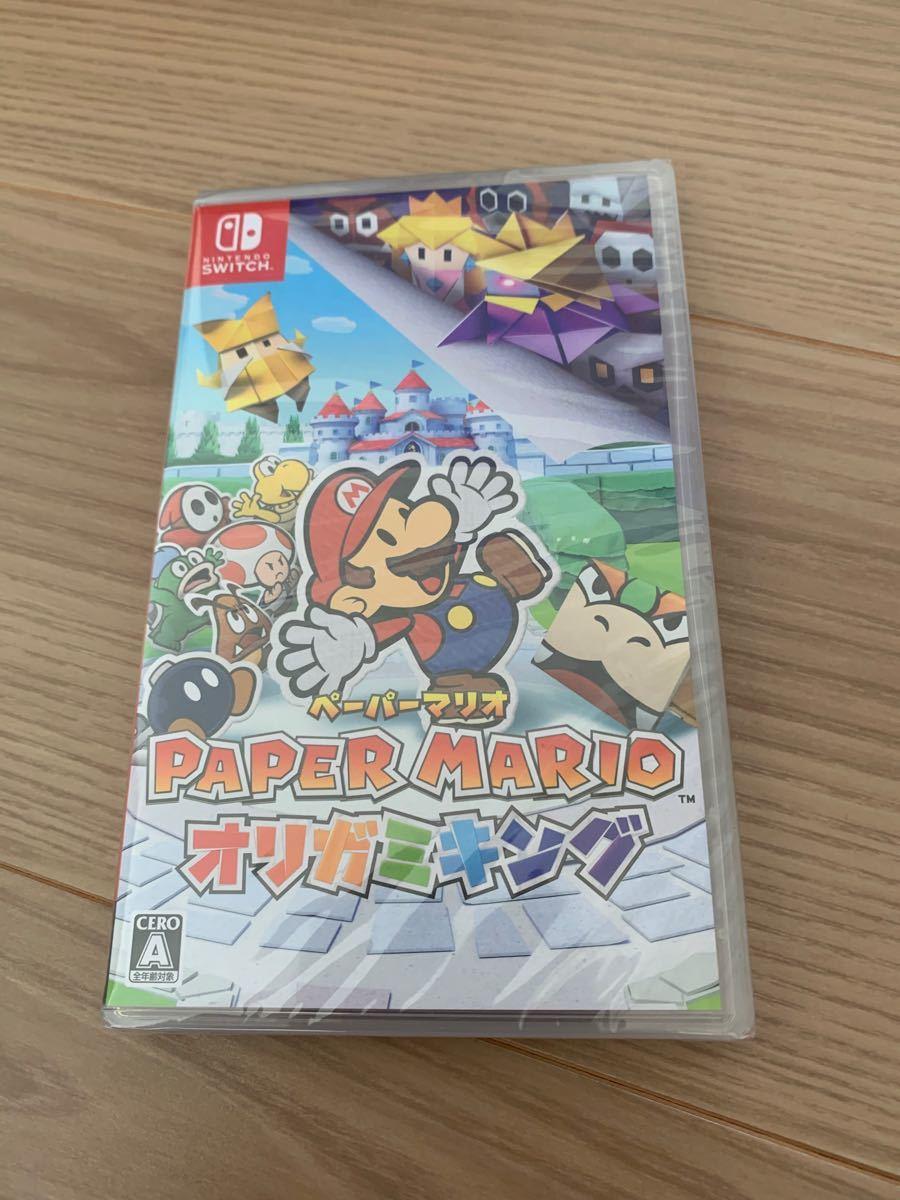 Nintendo Switch 任天堂スイッチ ペーパーマリオ オリガミキング 新品 未使用 未開封