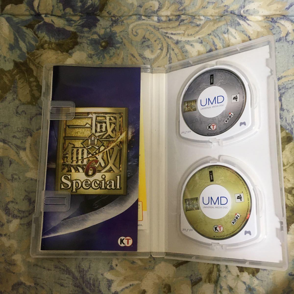 真、三國無双6 PSPカセット