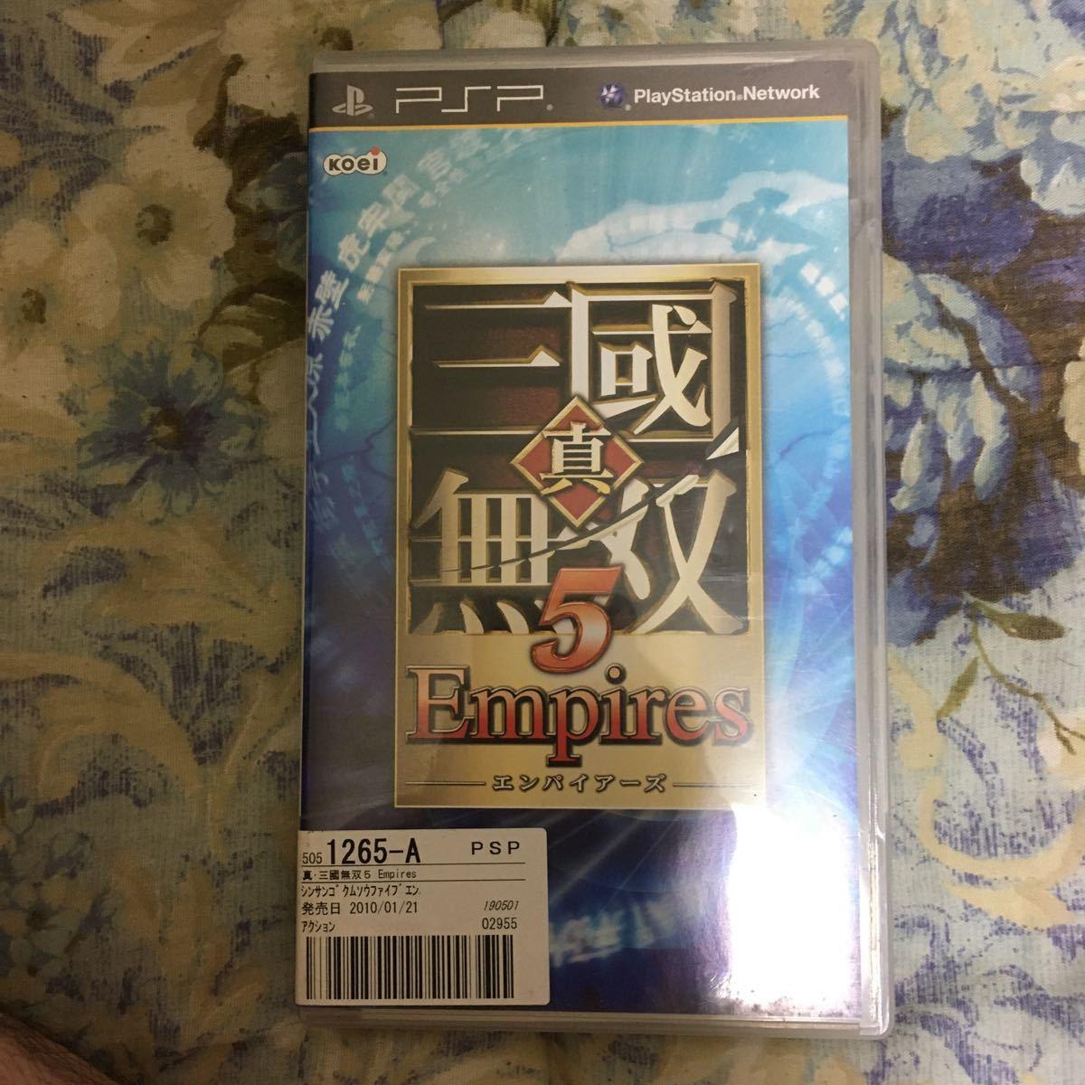 真、三國無双5 PSPソフト