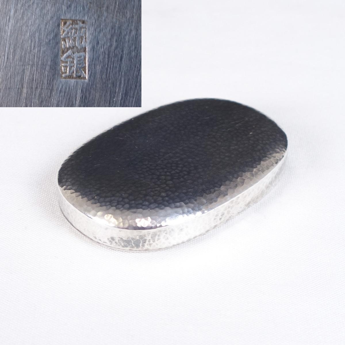 蔵壷◆『純銀 小判型 ヤンポ 約68.5g』 1点 刻印有 煎茶道具 菓子器 小物入 金属工芸
