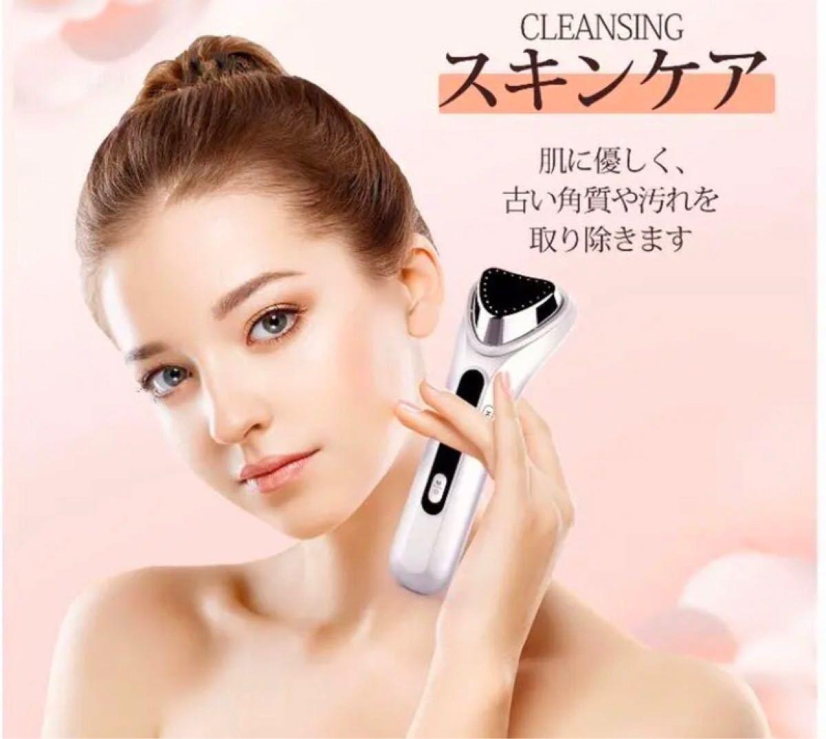 美顔器 超音波 イオン導入・導出 温熱美容器 汚れ除去