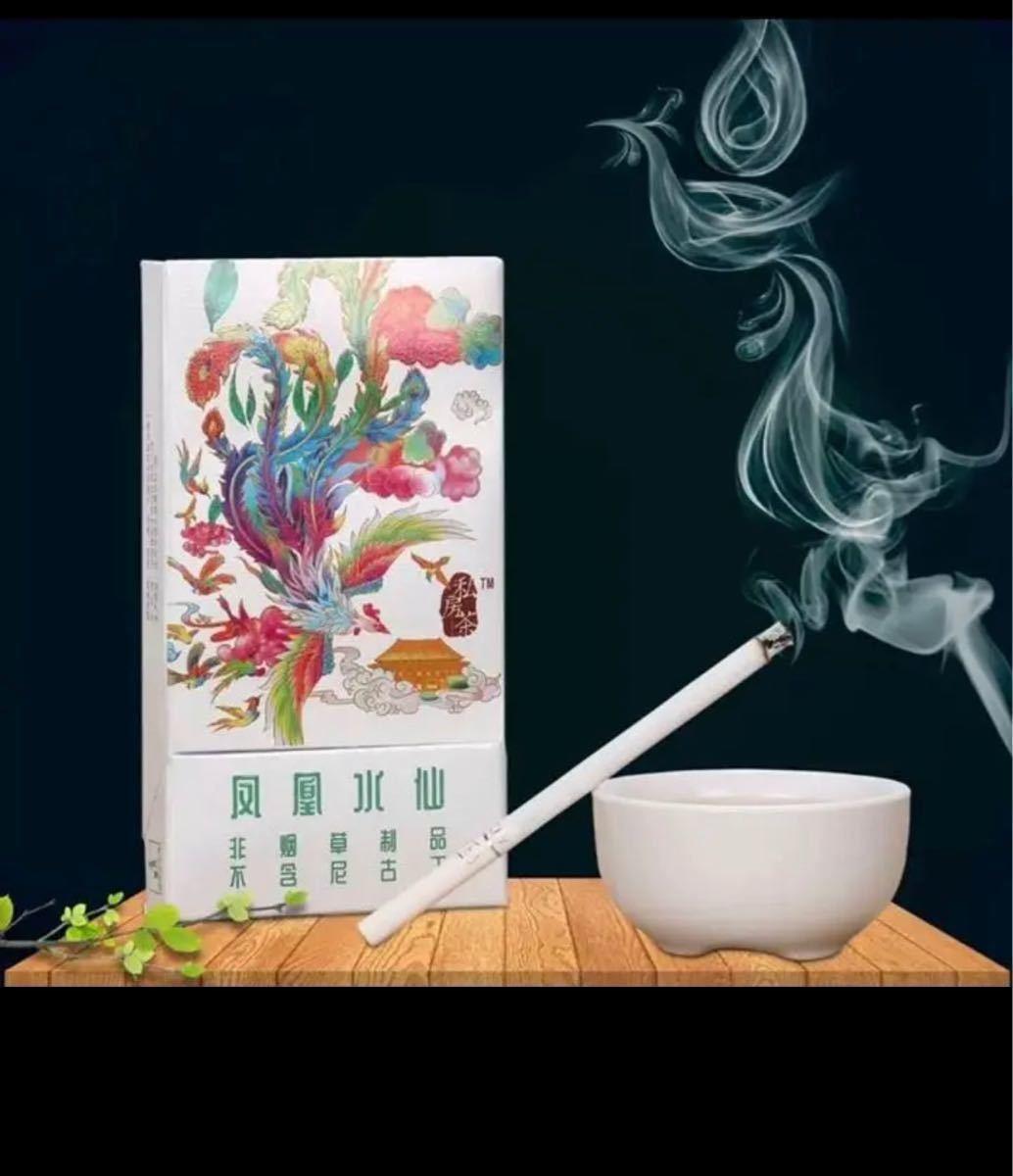 茶タバコ 茶たばこ 20本入り 4箱 +(1訳有り)非烟草制品、5月から特別販売