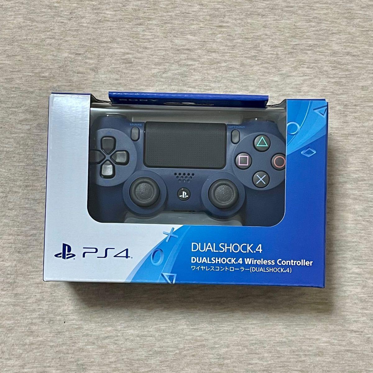 PS4 ワイヤレスコントローラー DUALSHOCK 4 ミッドナイト ブルー