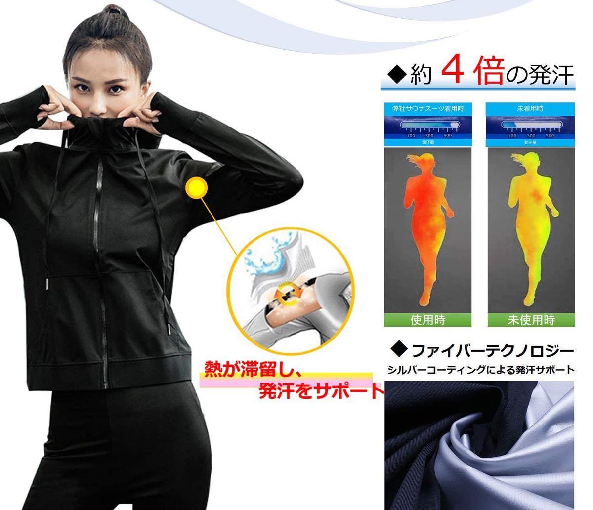 最安値 サウナスーツ メンズ レディース ダイエット 男女兼用   上下セット スポーツウェア ヨガウェア トレーニングウェア