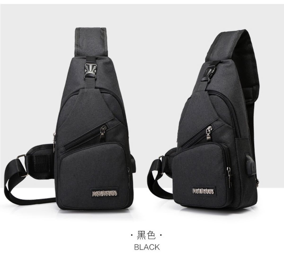 ボディバッグ ショルダーバッグ  軽量 USBポート付き 斜め掛け おしゃれ  メンズバッグ