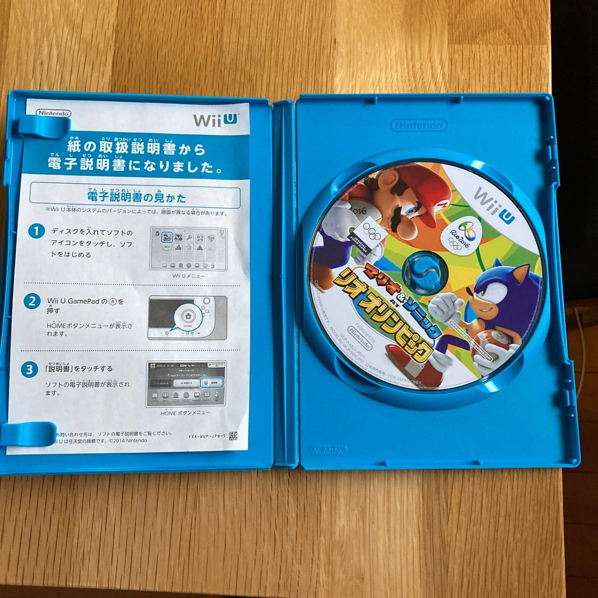 【Wii U】 マリオ&ソニック AT リオオリンピック