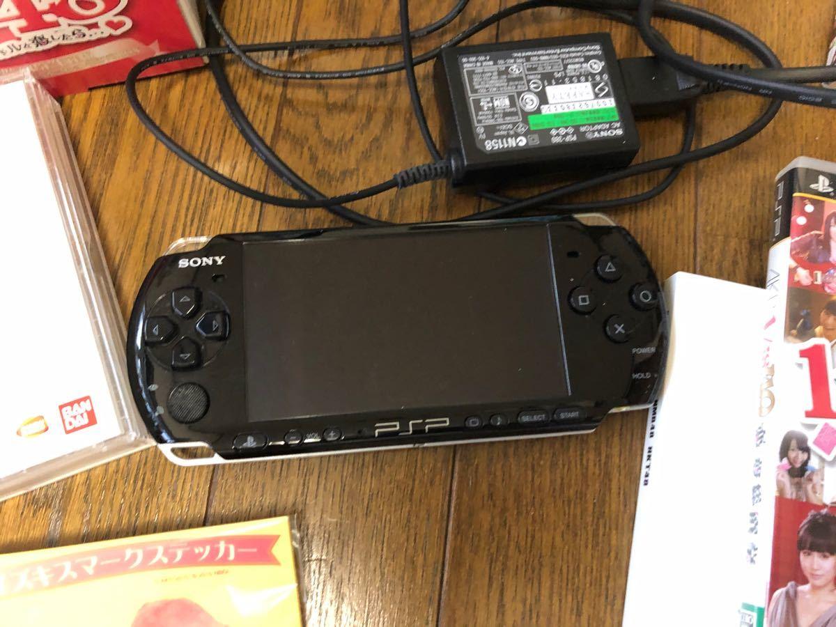 PSP本体 PSP-3000+AKBソフト2種