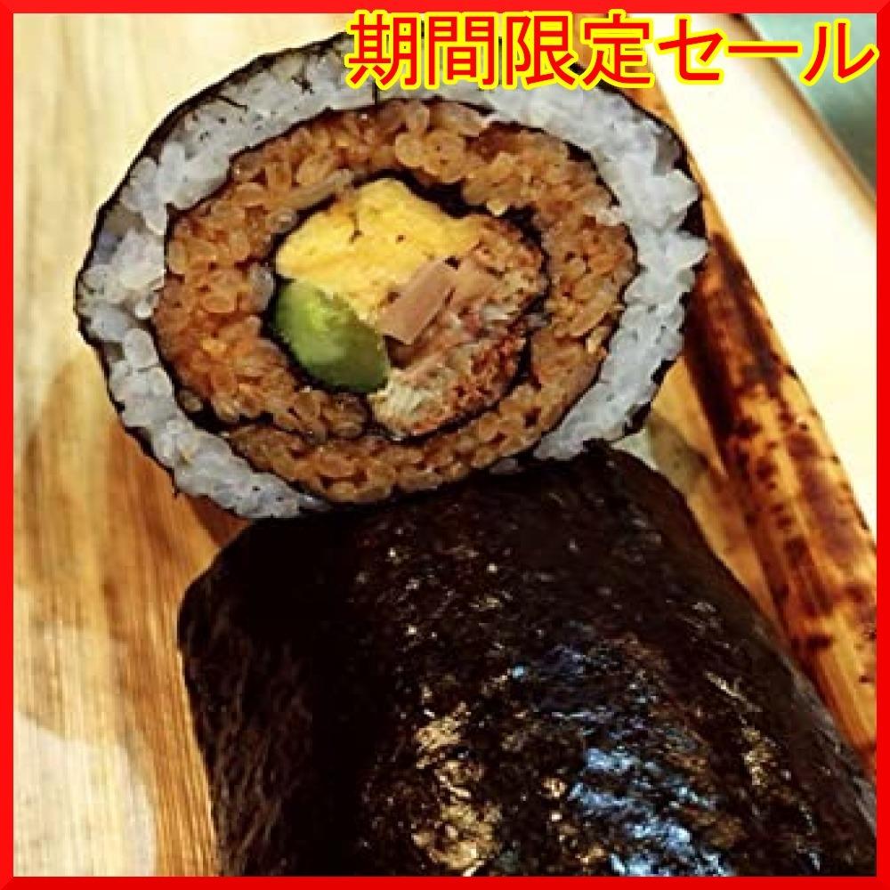 訳あり 坂井海苔店 寿司はね焼のり(伊ィ湾知多産) 25枚_画像4