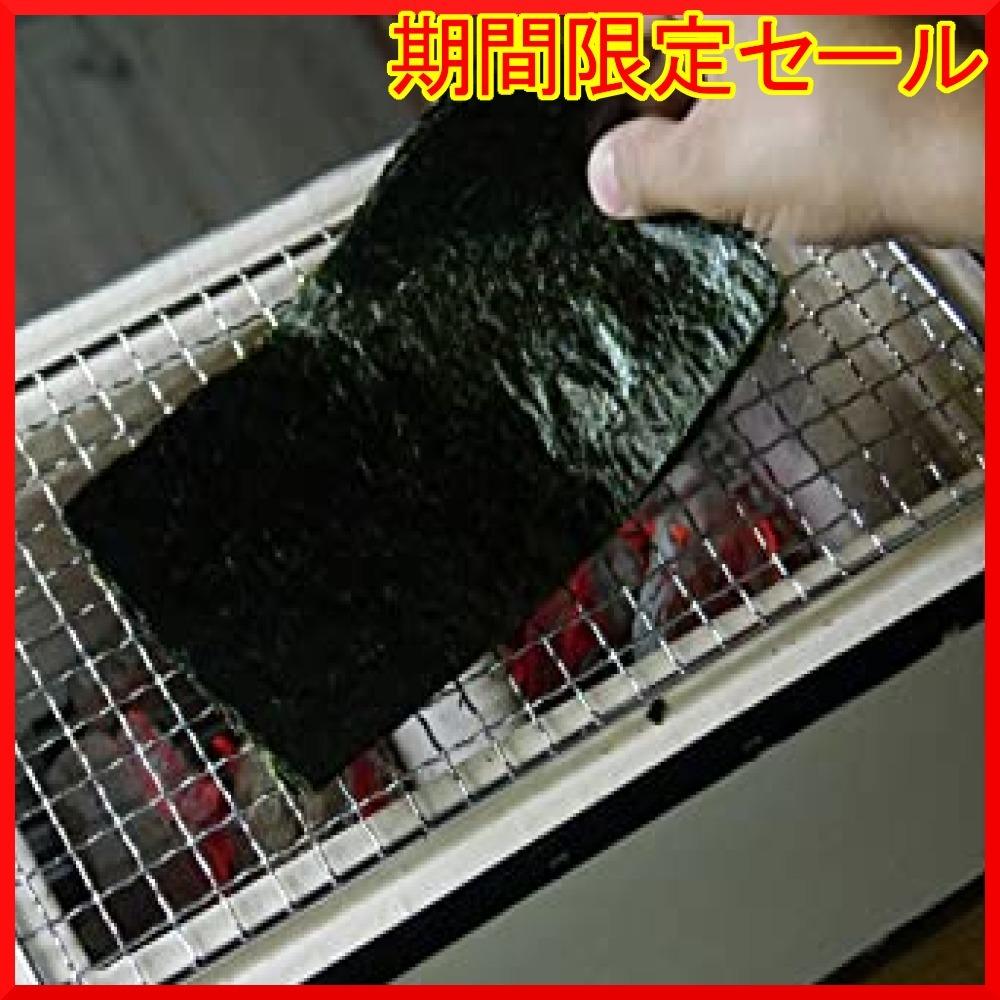 訳あり 坂井海苔店 寿司はね焼のり(伊ィ湾知多産) 25枚_画像5