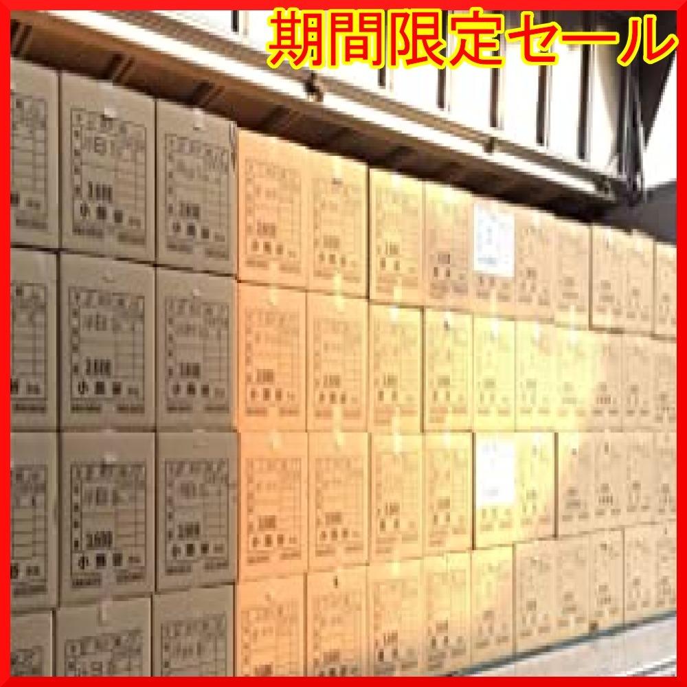 訳あり 坂井海苔店 寿司はね焼のり(伊ィ湾知多産) 25枚_画像7