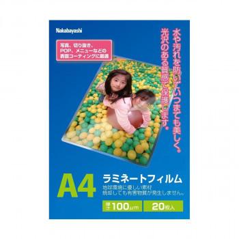 ナカバヤシ ラミネ-トフィルム100-20 A4 LPR-A4E2-SP(a-1594203)_画像1