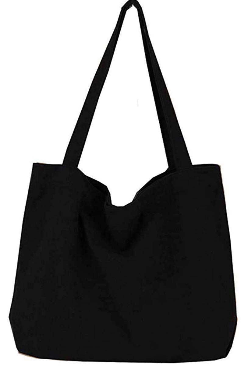 新品 トートバッグ キャンバス A4 バッグ エコバッグ ショルダーバッグ 黒