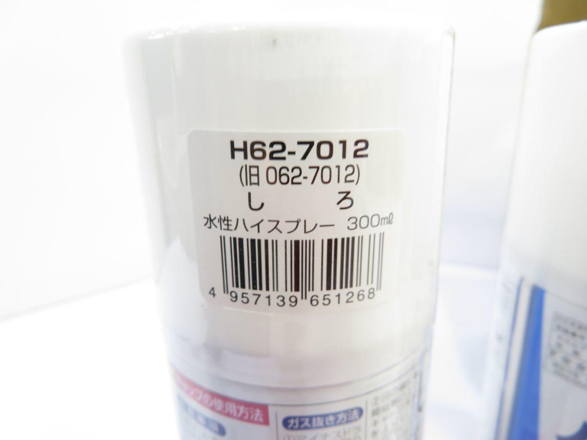 ロックペイント 水性ハイスプレー しろ 300ml×6本入り 未使用 ダ円パターン H62-7012 白色 (1)_画像3