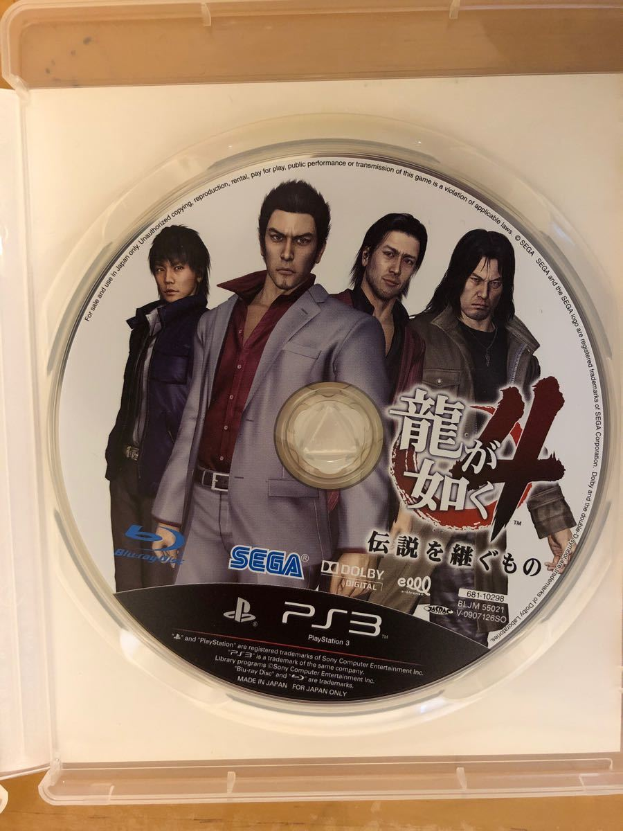 【PS3】 龍が如く4 伝説を継ぐもの [PS3 the Best]