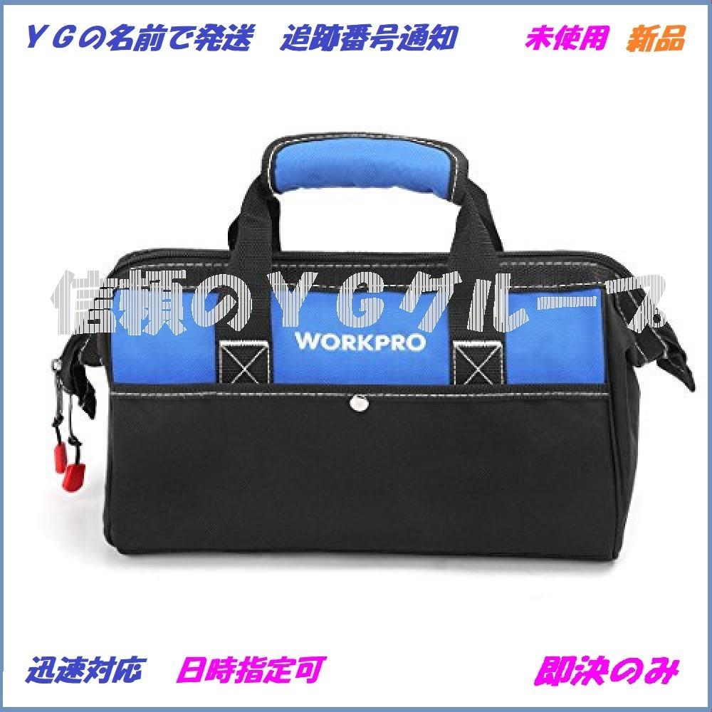 新品13-Inch WORKPRO ツールバッグ 工具差し入れ 道具袋 工具バッグ 大口収納 600DZQ33_画像1
