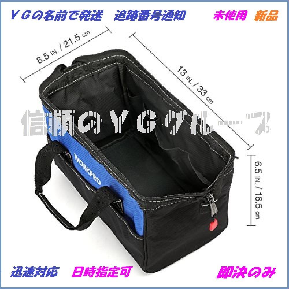 新品13-Inch WORKPRO ツールバッグ 工具差し入れ 道具袋 工具バッグ 大口収納 600DZQ33_画像2