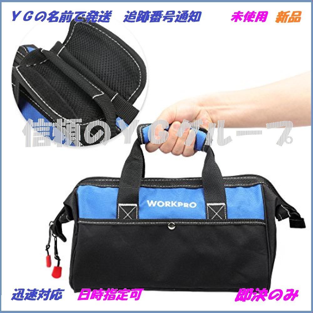 新品13-Inch WORKPRO ツールバッグ 工具差し入れ 道具袋 工具バッグ 大口収納 600DZQ33_画像5