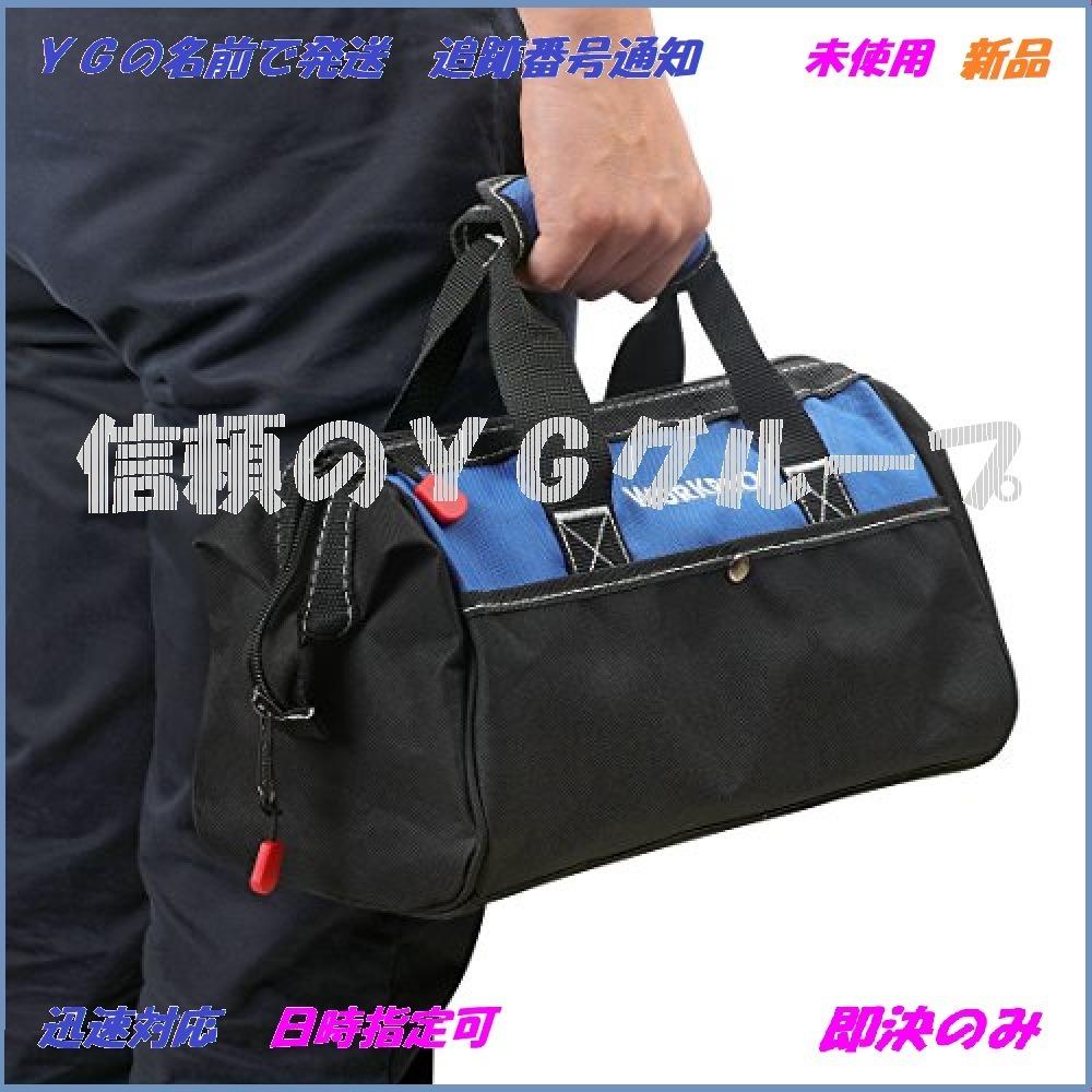 新品13-Inch WORKPRO ツールバッグ 工具差し入れ 道具袋 工具バッグ 大口収納 600DZQ33_画像6