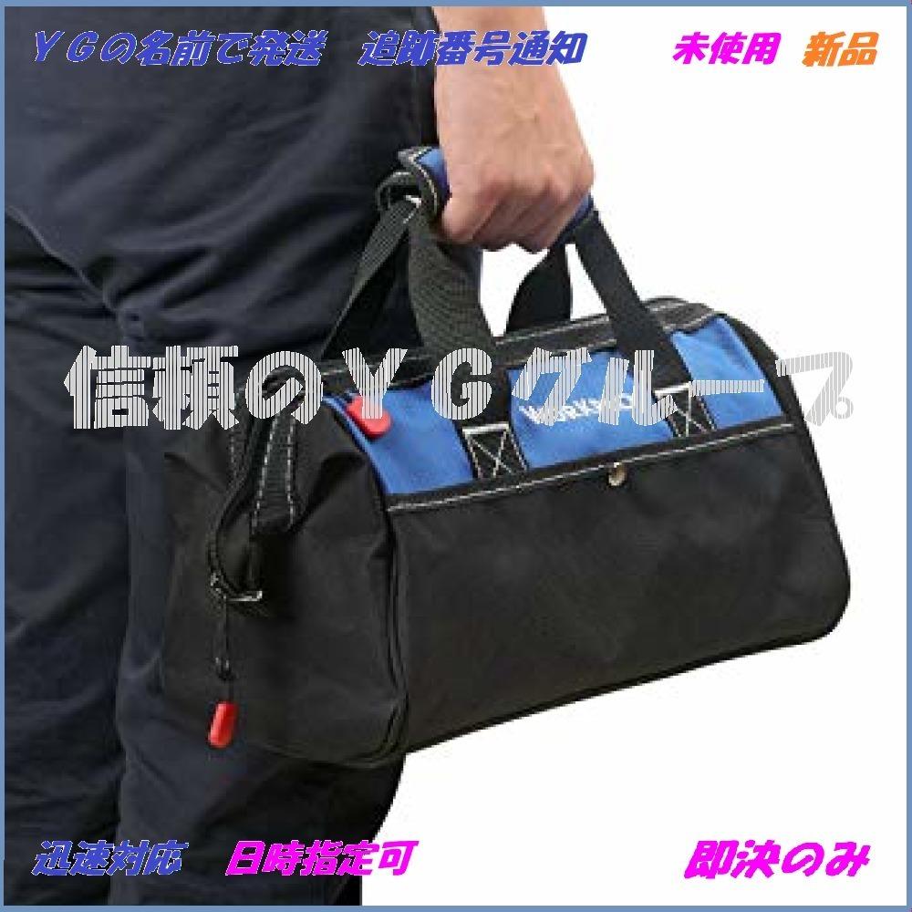 新品13-Inch WORKPRO ツールバッグ 工具差し入れ 道具袋 工具バッグ 大口収納 600DZQ33_画像8