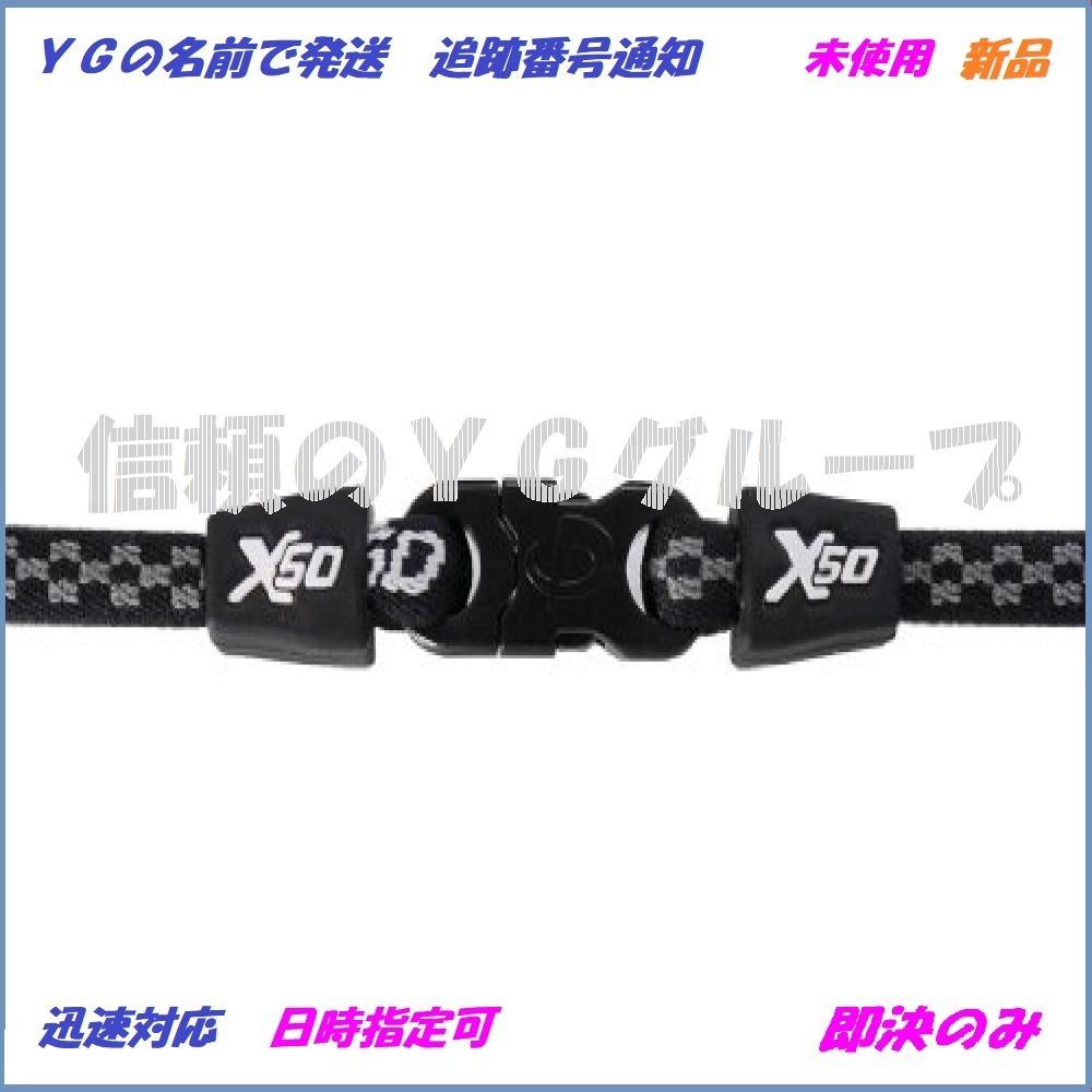 新品ブラック 55cm ファイテン(phiten) ネックレス RAKUWAネックX50V20C_画像3