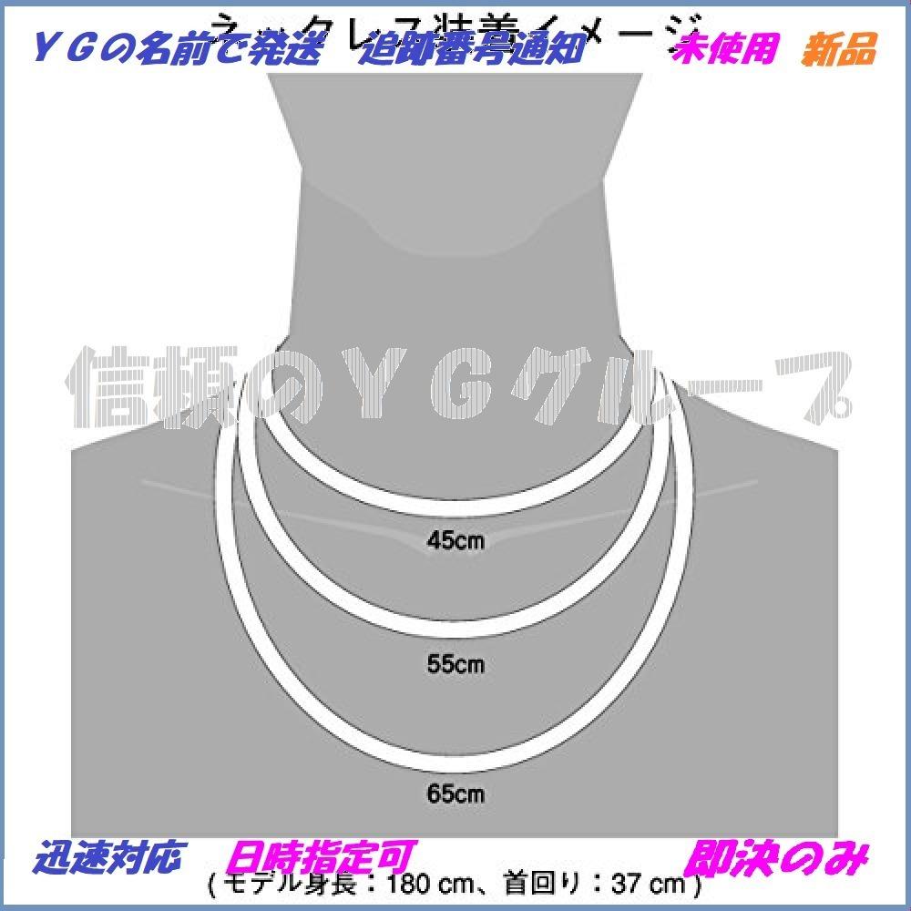 新品ブラック 55cm ファイテン(phiten) ネックレス RAKUWAネックX50V20C_画像4
