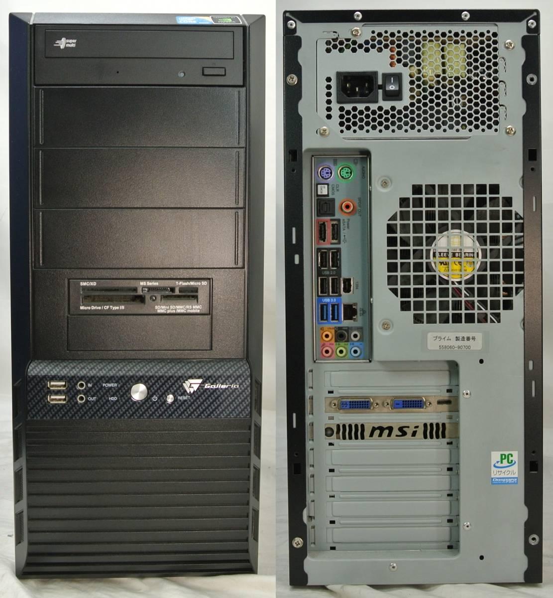 爆速SSD!ゲーミングPC/ドスパラ ガレリア i7-950/SSD128G+HDD500/最新Office/Fortnite/無線Wi-Fi/テレワーク・動画編集,フォートナイト_画像6