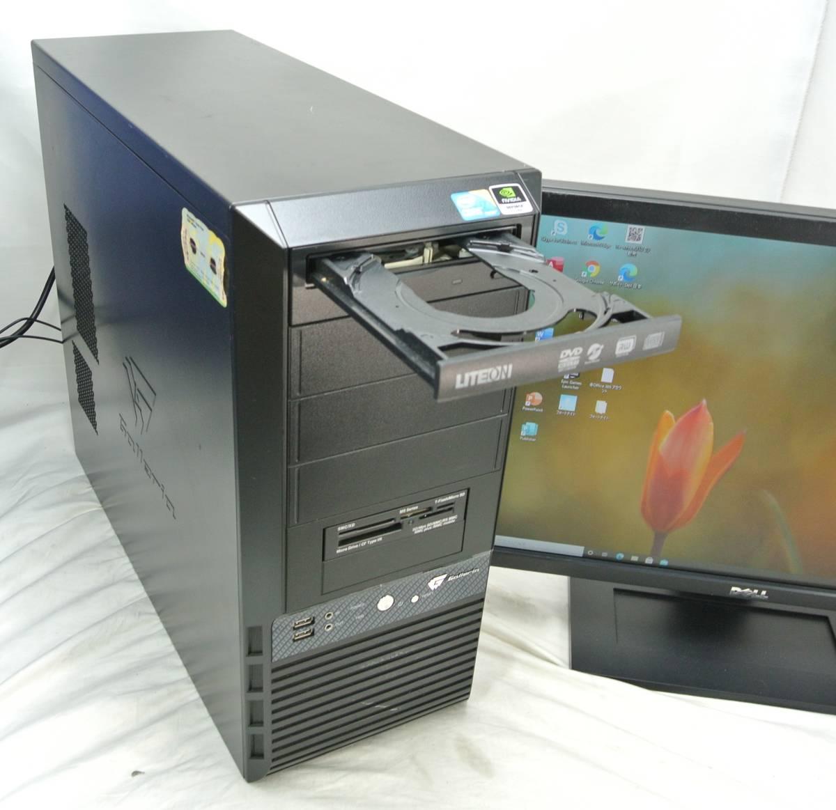 爆速SSD!ゲーミングPC/ドスパラ ガレリア i7-950/SSD128G+HDD500/最新Office/Fortnite/無線Wi-Fi/テレワーク・動画編集,フォートナイト_画像5