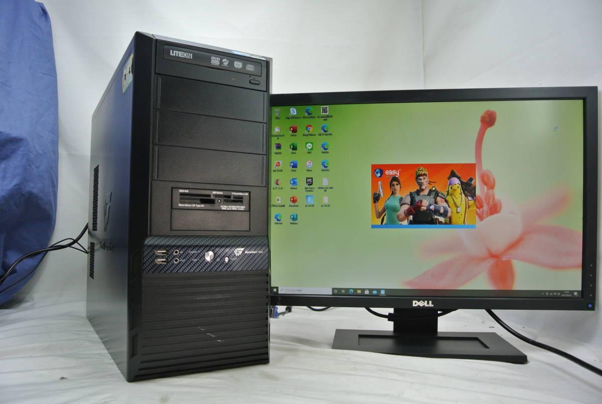 爆速SSD!ゲーミングPC/ドスパラ ガレリア i7-950/SSD128G+HDD500/最新Office/Fortnite/無線Wi-Fi/テレワーク・動画編集,フォートナイト_画像3