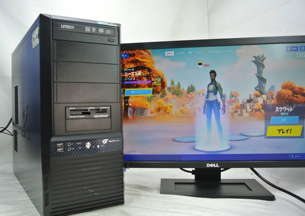 爆速SSD!ゲーミングPC/ドスパラ ガレリア i7-950/SSD128G+HDD500/最新Office/Fortnite/無線Wi-Fi/テレワーク・動画編集,フォートナイト_画像1