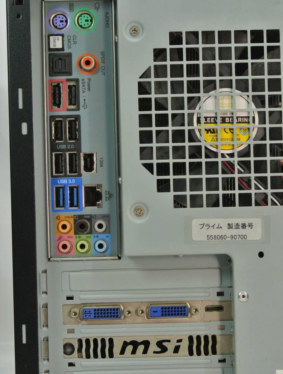 爆速SSD!ゲーミングPC/ドスパラ ガレリア i7-950/SSD128G+HDD500/最新Office/Fortnite/無線Wi-Fi/テレワーク・動画編集,フォートナイト_画像7