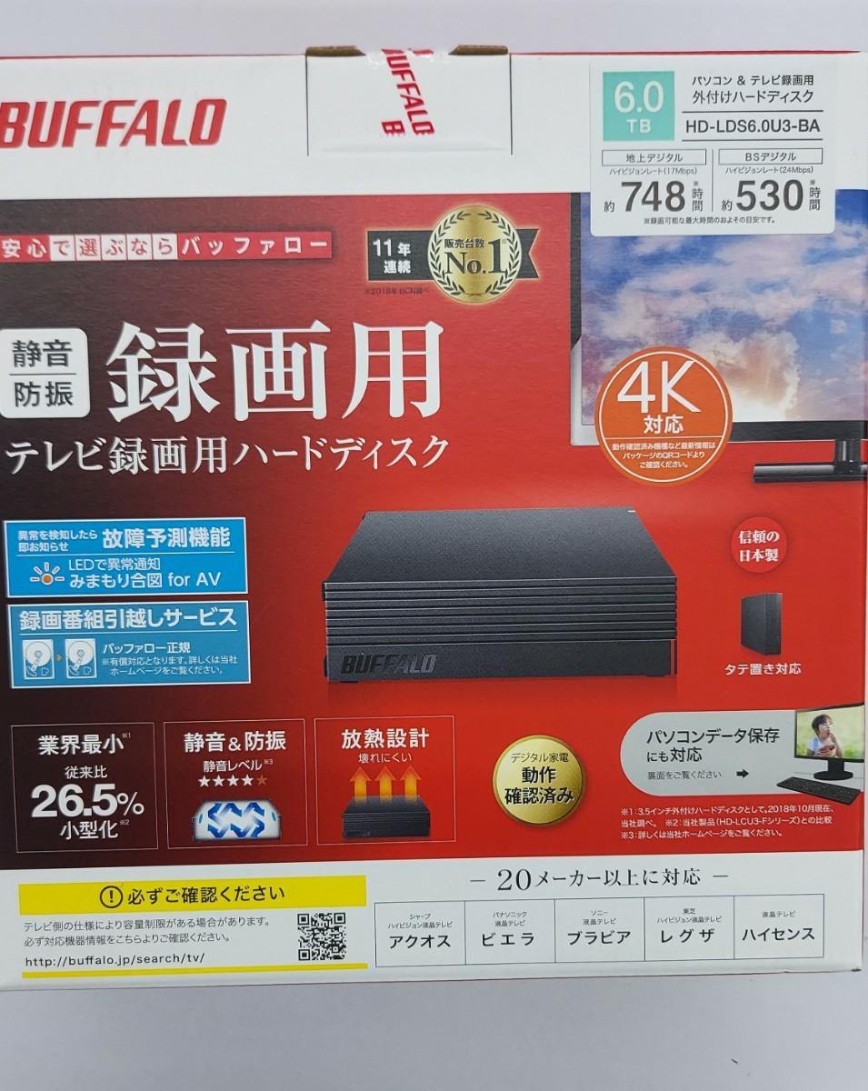 【単品値下げ不可】【まとめ買い値下げ可】BUFFALOバッファロー外付けハードディスクHD-LDS6.0U3-BA 6TB HDD