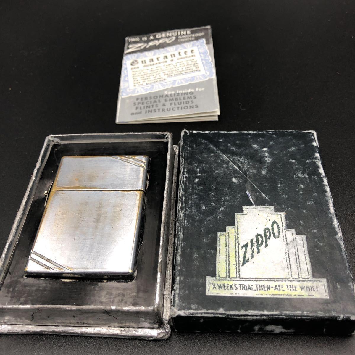外ヒンジ 1935年 当時物 PAT.PENDING ボックス 取扱い説明書 ZIPPO ジッポー ジッポ_画像2