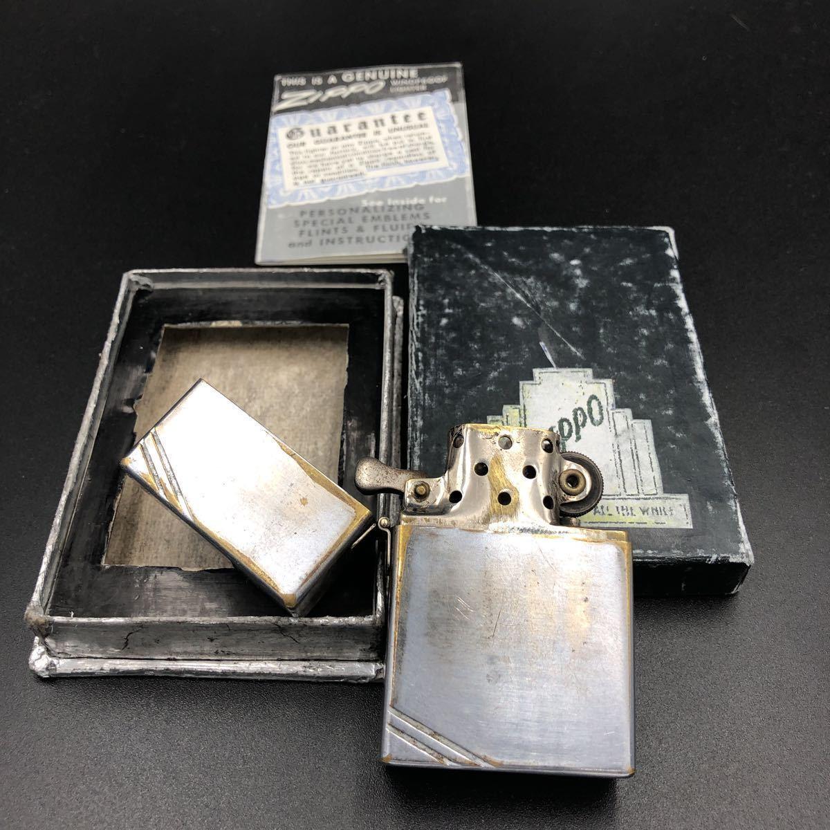 外ヒンジ 1935年 当時物 PAT.PENDING ボックス 取扱い説明書 ZIPPO ジッポー ジッポ_画像1