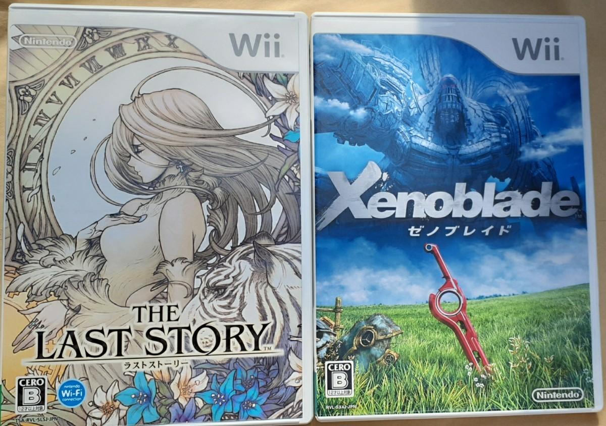 Wii ラストストーリー+ゼノブレイド動作確認済み 送料無料