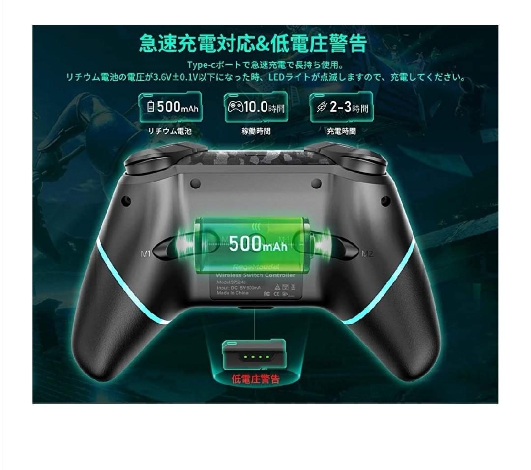 任天堂スイッチ ワイヤレスコントローラー HD振動 Nintendo Switch 任天堂