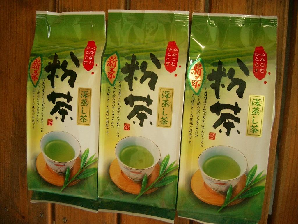 送料無料 2021年産 新茶(品種つゆひかり かぶせ茶)粉茶 静岡県産 200g×3袋/静岡産/カテキン 深蒸し茶 緑茶 深むしのお茶 Green tea_画像1