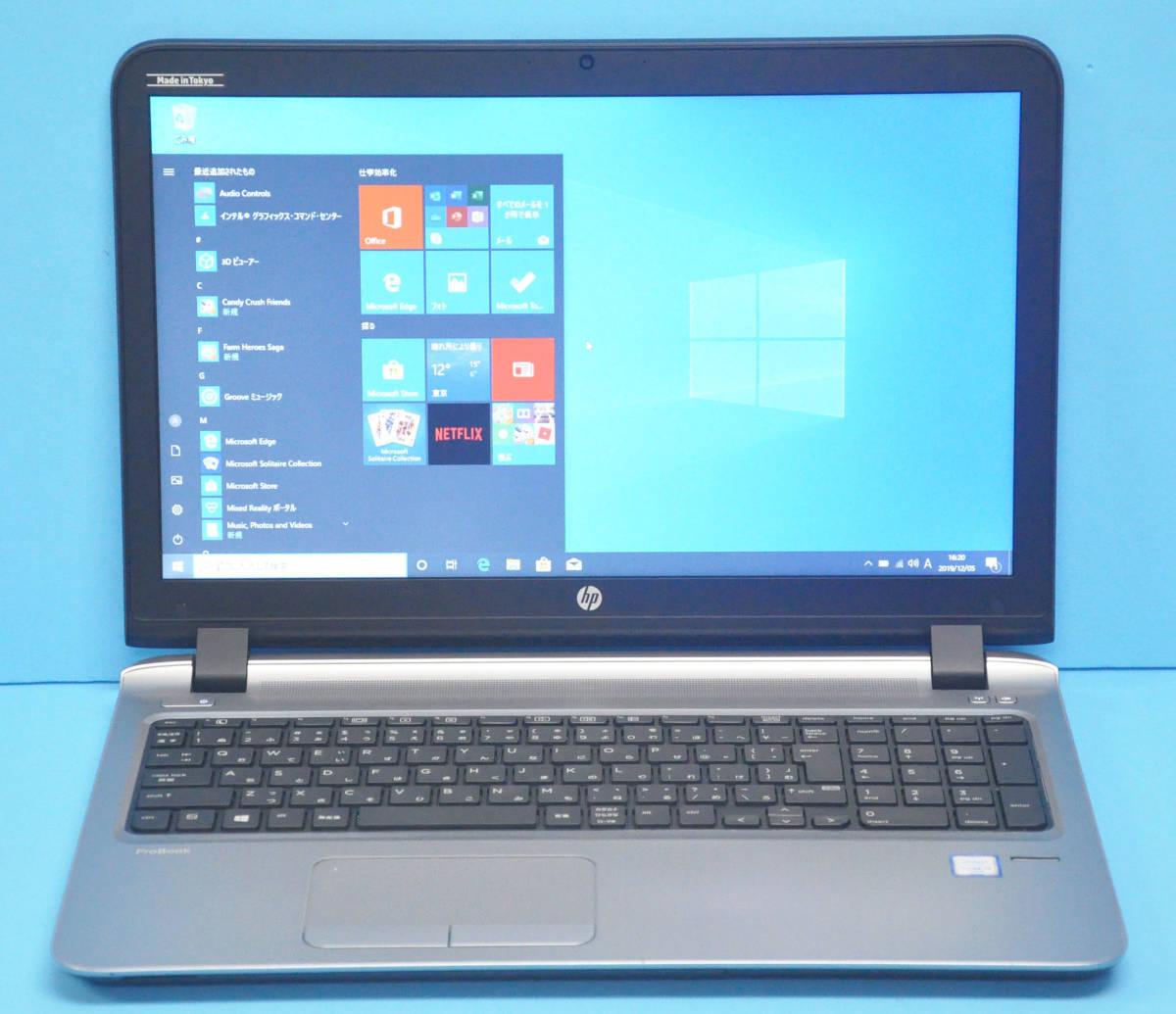 ★ 美品 上位モデル ProBook 450 G3 ★ 高速SSD !! 大画面15.6 Core i3 6100U / メモリ8GB / 新SSD 240GB / カメラ / Office2019 / Win10_画像5